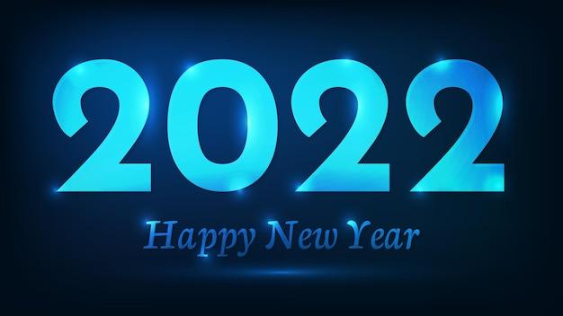 2022 с новым годом неоновый фон. абстрактный неоновый фон с огнями для рождественских праздников, поздравительных открыток, листовок или плакатов. векторная иллюстрация