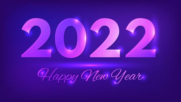 2022 с новым годом неоновый фон. абстрактный неоновый фон с огнями для рождественских праздников поздравительных открыток, листовок или плакатов. векторная иллюстрация