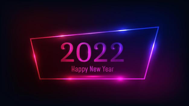 2022 새해 복 많이 받으세요 네온 배경. 크리스마스 휴일 인사말 카드, 전단지 또는 포스터에 빛나는 효과가 있는 네온 프레임. 벡터 일러스트 레이 션