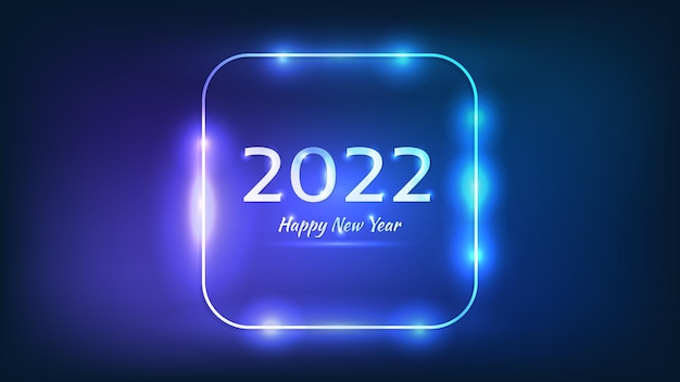 2022 happy new year neon background. neon rounded square frame with shining effects for christmas holiday greeting card, flyers or posters. vector illustration