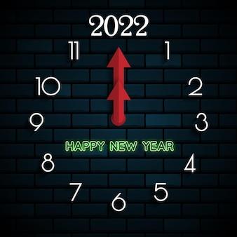 2022年明けましておめでとうございます。数字の3dスタイル。ベクトル線形数。グリーティングカードのデザイン。ベクトルイラスト。無料のベクター。