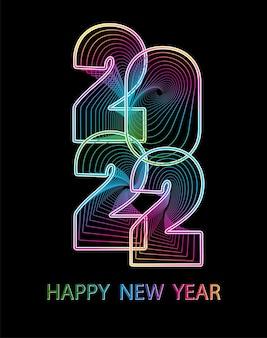 2022年明けましておめでとうございます。数字の抽象的なスタイル。ベクトル線形数。グリーティングカードのデザイン。ベクトルイラスト