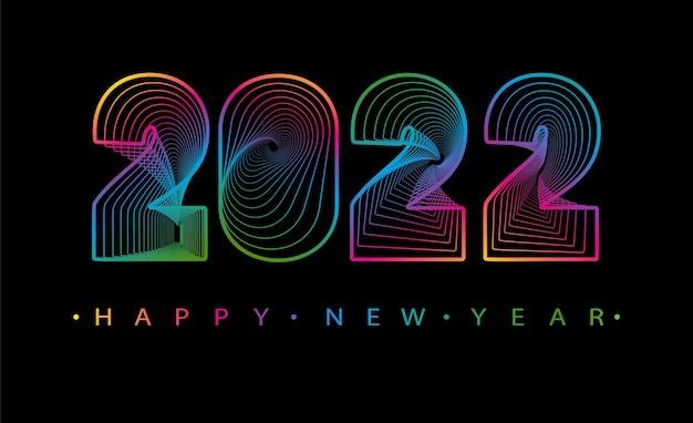 2022年明けましておめでとうございます。数字の抽象的なスタイル。