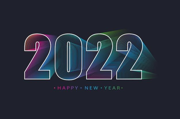 2022年明けましておめでとうございます。ミニマリストスタイルの数字。ベクトル線形数。グリーティングカードのデザイン。ベクトルイラスト。