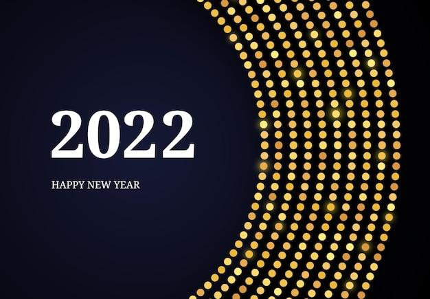 2022年明けましておめでとうございます。円の形をしたゴールドのキラキラパターン。暗い背景の上のクリスマスの休日のグリーティングカードの抽象的な金色に輝くハーフトーンの点線の背景。ベクトルイラスト