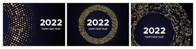 2022年明けましておめでとうございます。円の形をしたゴールドのキラキラパターン。暗い背景の上のクリスマスの休日のグリーティングカードの3つの抽象的な金色に輝くハーフトーンの点線の背景のセットです。ベクトルイラスト