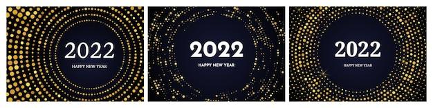 2022 с новым годом золотого блеска в форме круга. набор из трех абстрактных золотых светящихся полутоновых точек для рождественских праздников поздравительных открыток на темном фоне. векторная иллюстрация