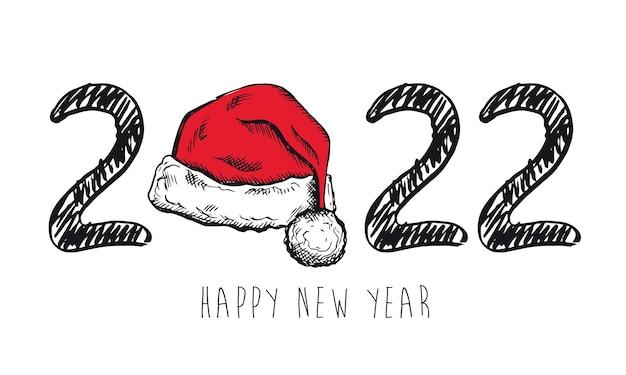 2022年明けましておめでとうサンタ帽子手描きイラスト
