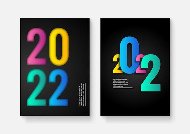 2022. с новым годом. набор векторных иллюстраций. шаблоны дизайна с логотипом 2022. минималистичный фон для баннера, обложки, плаката.