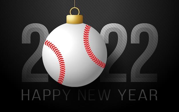 2022년 새해 복 많이 받으세요. 고급스러운 배경에 야구공이 있는 스포츠 인사말 카드. 벡터 일러스트 레이 션.