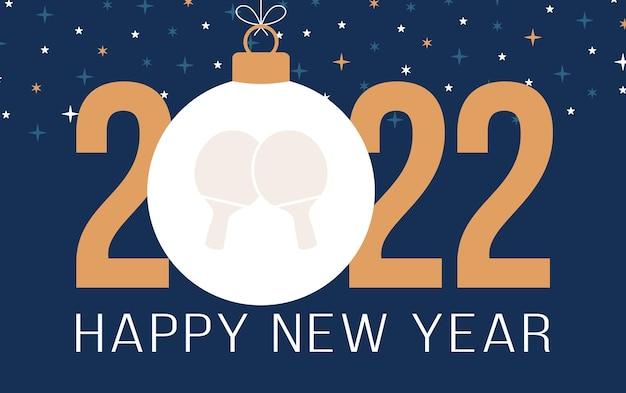 С новым 2022 годом. спортивная открытка с белым мячом для пинг-понга на звездном небесно-голубом фоне. векторная иллюстрация.