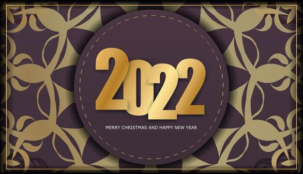 2022 휴일 전단지 고급 금 장신구와 함께 메리 크리스마스 부르고뉴 색상