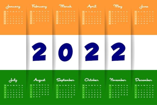 2022年インドの旗のデザインスタイルの風景最小限の壁掛けカレンダー
