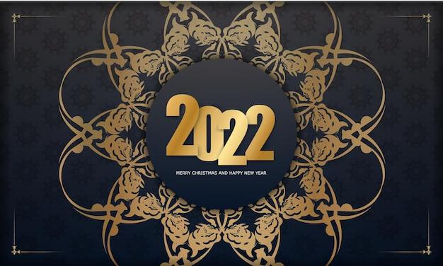 2022 메리 크리스마스와 새 해 복 많이 받으세요 블랙 컬러 인사말 카드 템플릿 겨울 골드 패턴