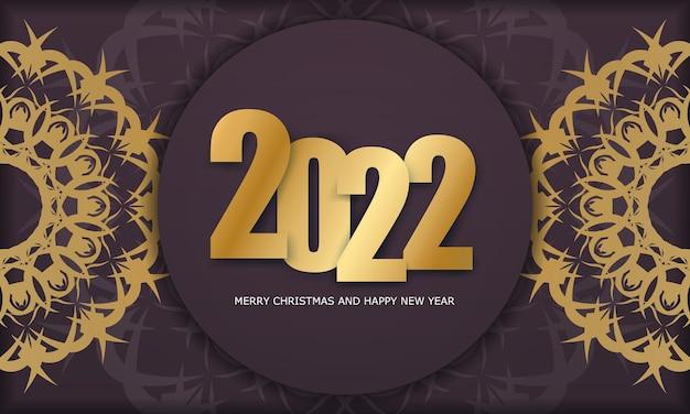 2022년 메리 크리스마스와 새해 복 많이 받으세요 버건디 컬러 플라이어 추상 골드 패턴