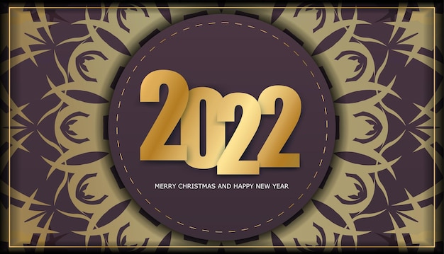 2022년 메리 크리스마스와 새해 복 많이 받으세요 버건디 컬러 플라이어와 고급스러운 골드 장식