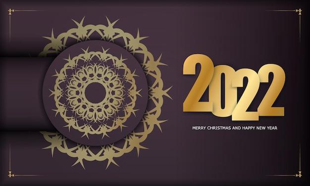 추상 골드 패턴 2022 메리 크리스마스 부르고뉴 컬러 전단지