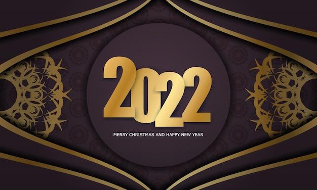 럭셔리 골드 패턴의 2022 메리 크리스마스 버건디 컬러 전단지