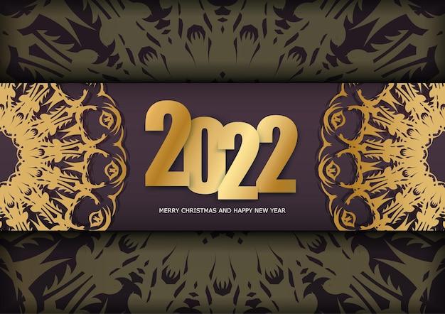 2022년 고급 금 장신구가 있는 메리 크리스마스 부르고뉴 전단지 템플릿