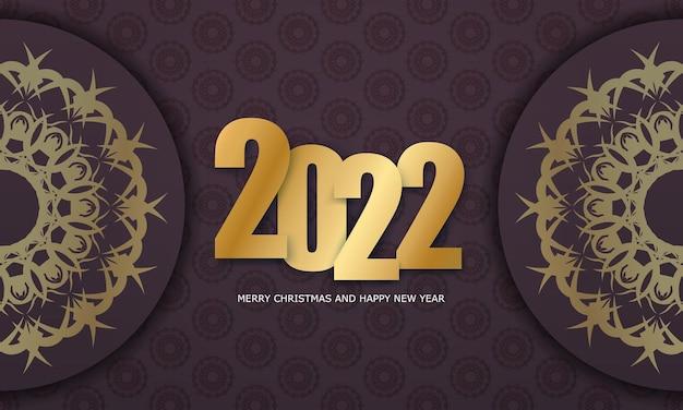 2022년 럭셔리 골드 장식이 있는 메리 크리스마스 부르고뉴 전단지