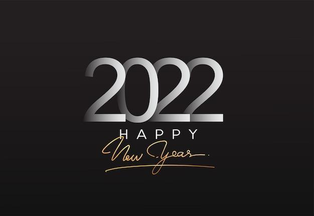 2022年のモダンなロゴタイプ新年あけましておめでとうございます2022年カレンダーとグリーティングカードのモダンなデザインに署名