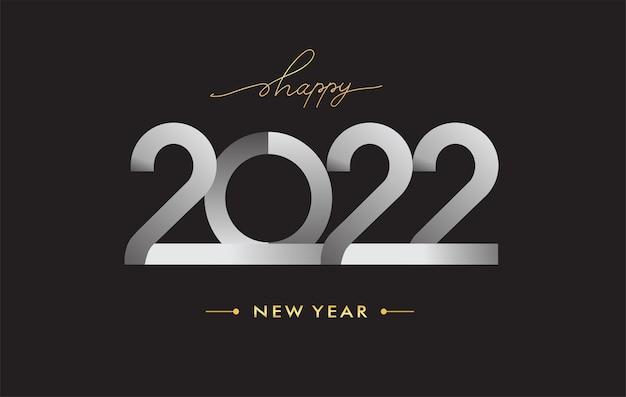 2022モダンなロゴタイプ、新年あけましておめでとうございます2022記号、ベクトル図