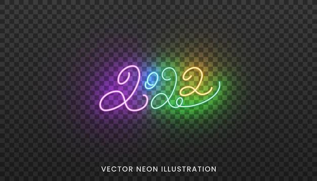 2022年のネオン番号。 2022年の新年の明るくカラフルなスクリプト番号。
