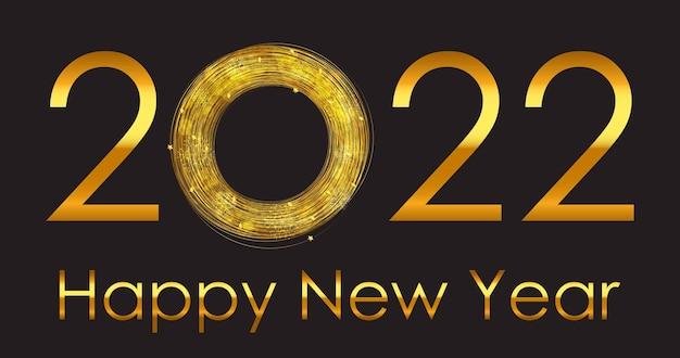 2022년 새해 배경