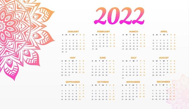 Новогодний календарь на 2022 год с красочной нандалой