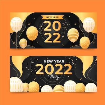 2022 new year celebration banner