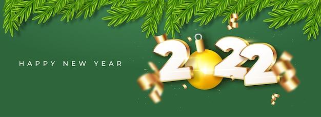 2022 год празднование нового года баннер