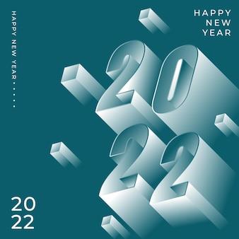 Празднование нового года 2022 в instagram и facebook