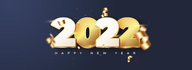 Празднование нового года 2022