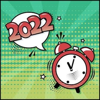 2022년 새해 크리스마스 만화 배너 연설 거품과 팝 아트 스타일의 알람 시계