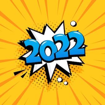 노란색 backgroundholiday 그림에 2022 새 해 만화 연설 거품 벡터 아이콘