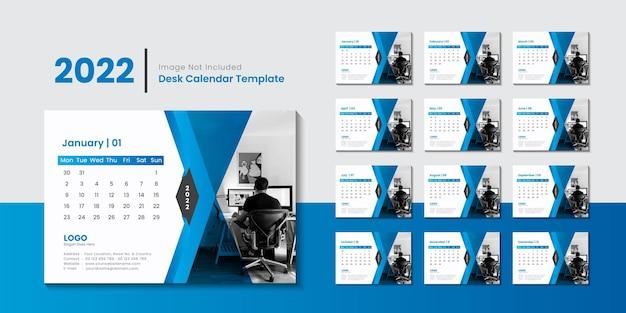 2022年の企業のオフィスのための創造的で最小限のデザインの新年の机や壁掛けカレンダーのテンプレート