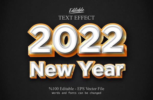 2022 новый год редактируемый текстовый эффект
