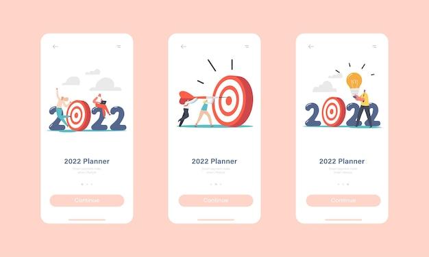 2022年の新年の目標達成モバイルアプリページオンボード画面テンプレート。ビジネスキャラクターはターゲットにダーツを投げ、サラリーマンはキャリアを後押しし、目標コンセプトを達成します。漫画の人々のベクトル図