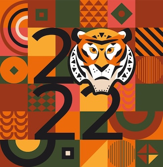 2022년 새해 연하장, 포스터, 새해 상징으로 호랑이의 얼굴이 있는 기하학적 배경의 배너. 배너, 전단지, 초대장, 축 하, 포스터에 대 한 템플릿 디자인입니다. 벡터 일러스트 레이 션.