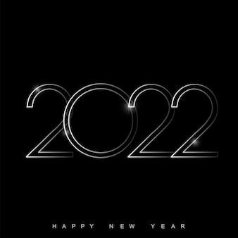 黒の背景に銀のテキストで2022年の新年のグリーティングカード。ベクトルイラスト