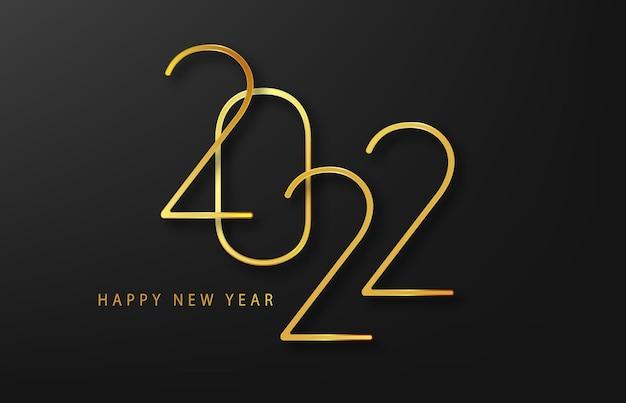 2022年新年。黄金の2021年新年のロゴが付いたホリデーグリーティングカード。グリーティングカード、招待状、エレガントなゴールドのテキスト2022とカレンダーの休日のデザイン。