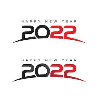 2022 새해 아이콘 벡터 일러스트 디자인 서식 파일