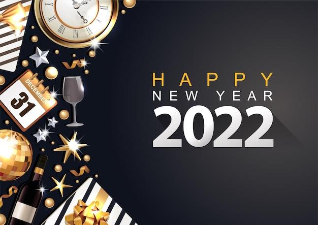 2022년 새해 럭셔리 포스터 또는 선물 상자 황금 리본과 색종이가 있는 배너