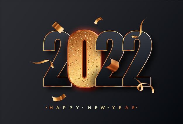 Segno del nuovo anno 2022. numeri neri 2022 con numeri glitter dorati su sfondo nero. testo di lusso vettoriale 2022 felice anno nuovo