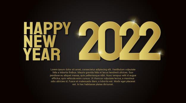 Новогодний знак 2022 года с новым годом, золото и черные кольца