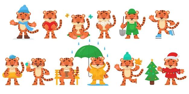 2022년 새해 기호 문자입니다. 다른 계절에 12개의 귀여운 만화 벡터 호랑이 세트:겨울, 봄, 여름, 가을, 가을. 어린이 디자인을 위한 정글 동물.
