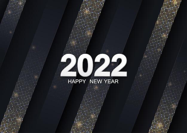 2022年の抽象的な背景ベクトルの新年あけましておめでとうございます