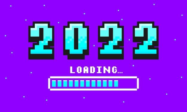 Баннер с пиксельной графикой 2022 года для новогодних номеров 2022 года в стиле ретро-игр с 8 битами и полосой загрузки