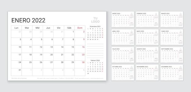 2022年のプランナー。スペインのカレンダーテンプレート。ベクトルイラスト。カレンダーの年間グリッド。