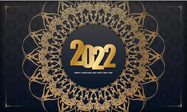 2022 엽서 메리 크리스마스와 새해 복 많이 받으세요 블랙 색상 빈티지 골드 패턴